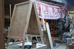 Hothouse Prep_Sign 03